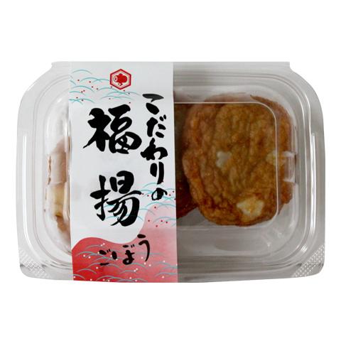 福揚げ(ごぼう、プレーン、いか)